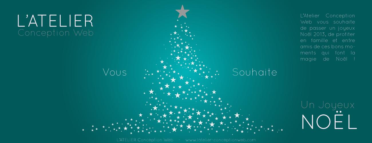 L'Atelier conception web vous souhaite de joyeuses fêtes